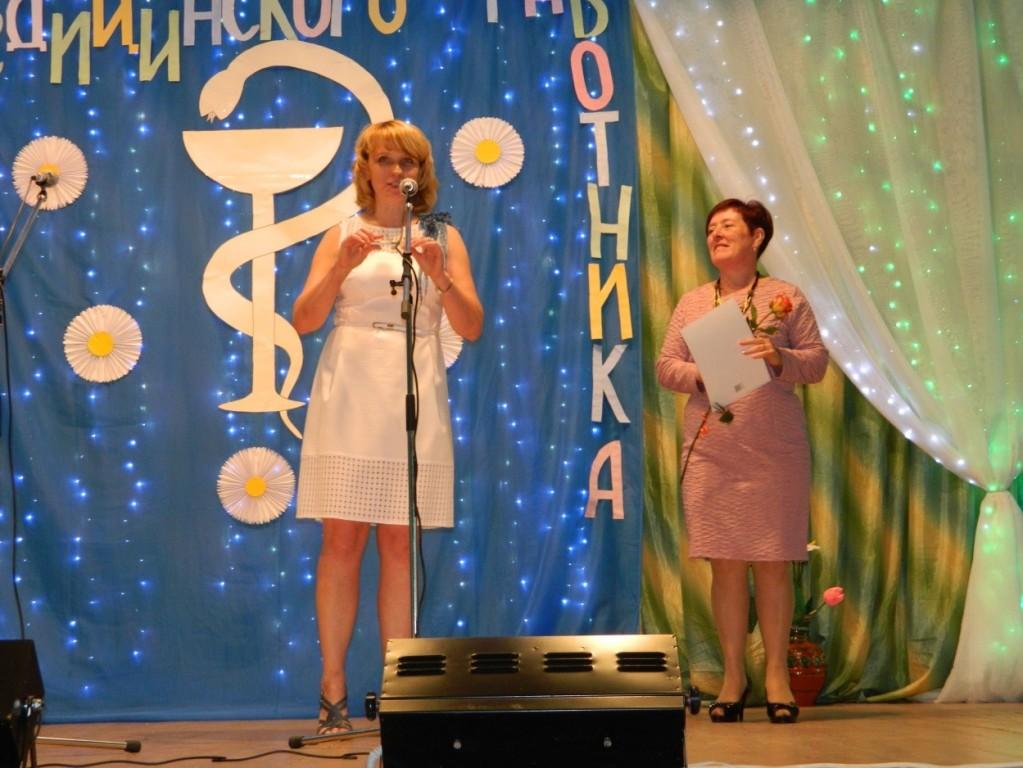 Поздравление дроботенко